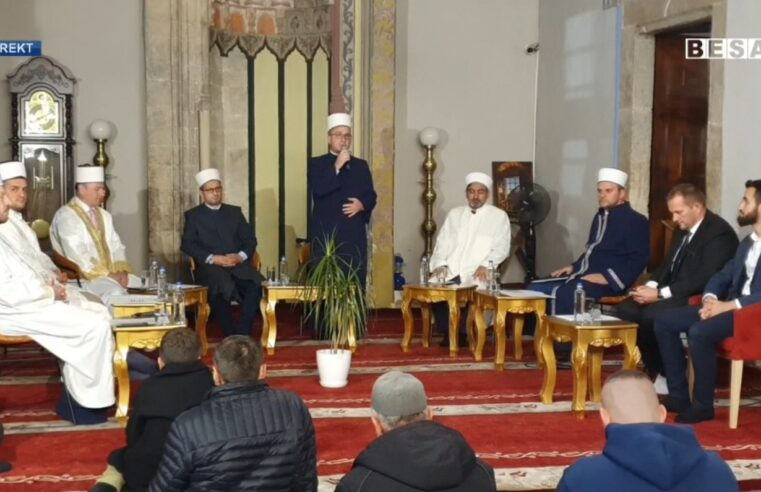 """Program me rastin e Mevludit nga Xhamia """"Sinan Pasha""""  në Prizren (VIDEO)"""